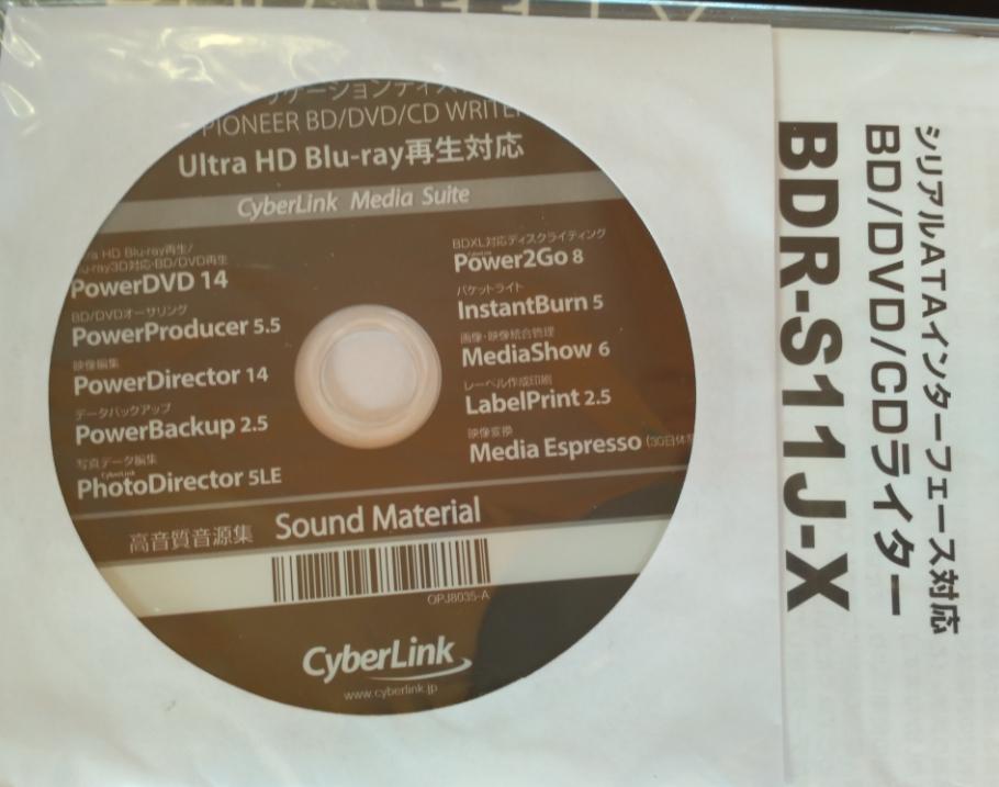 Ultra HD Blu-Ray \ 4 K na PC-2017-12-23_10-00-09.png