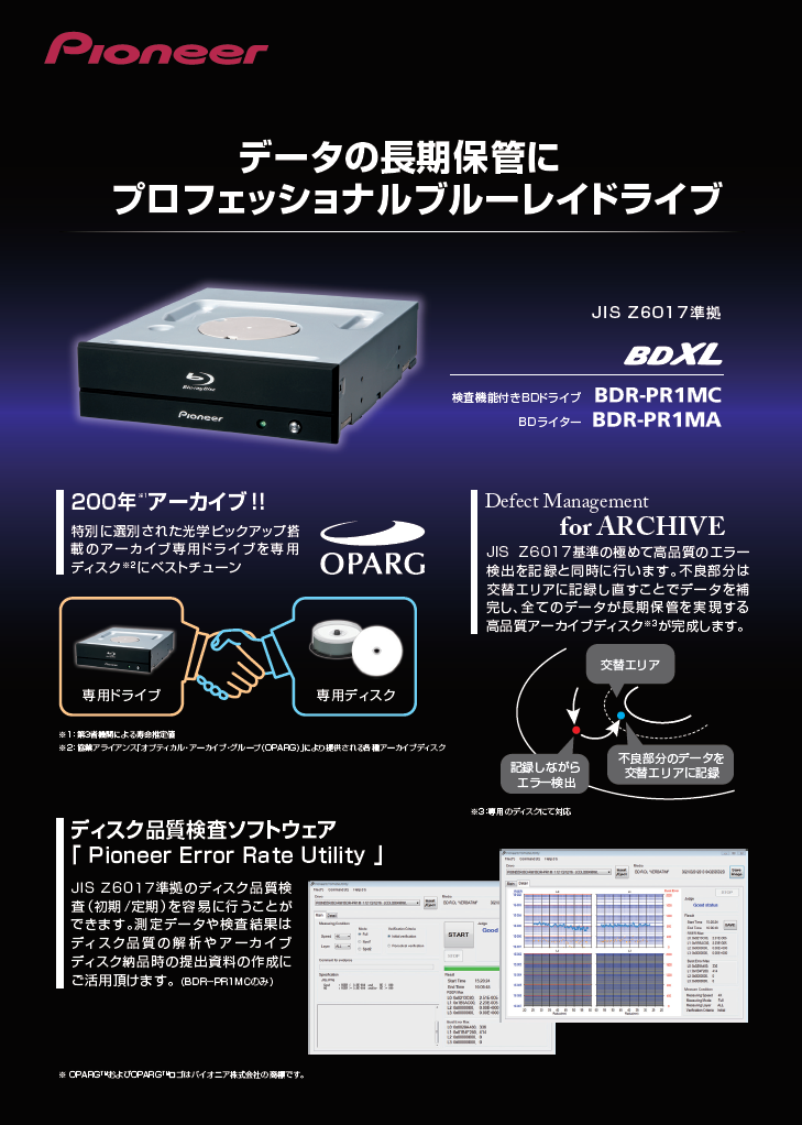Pioneer BDR-PR1 MC \ MA Profesional-2018-11-21_15-42-49.png