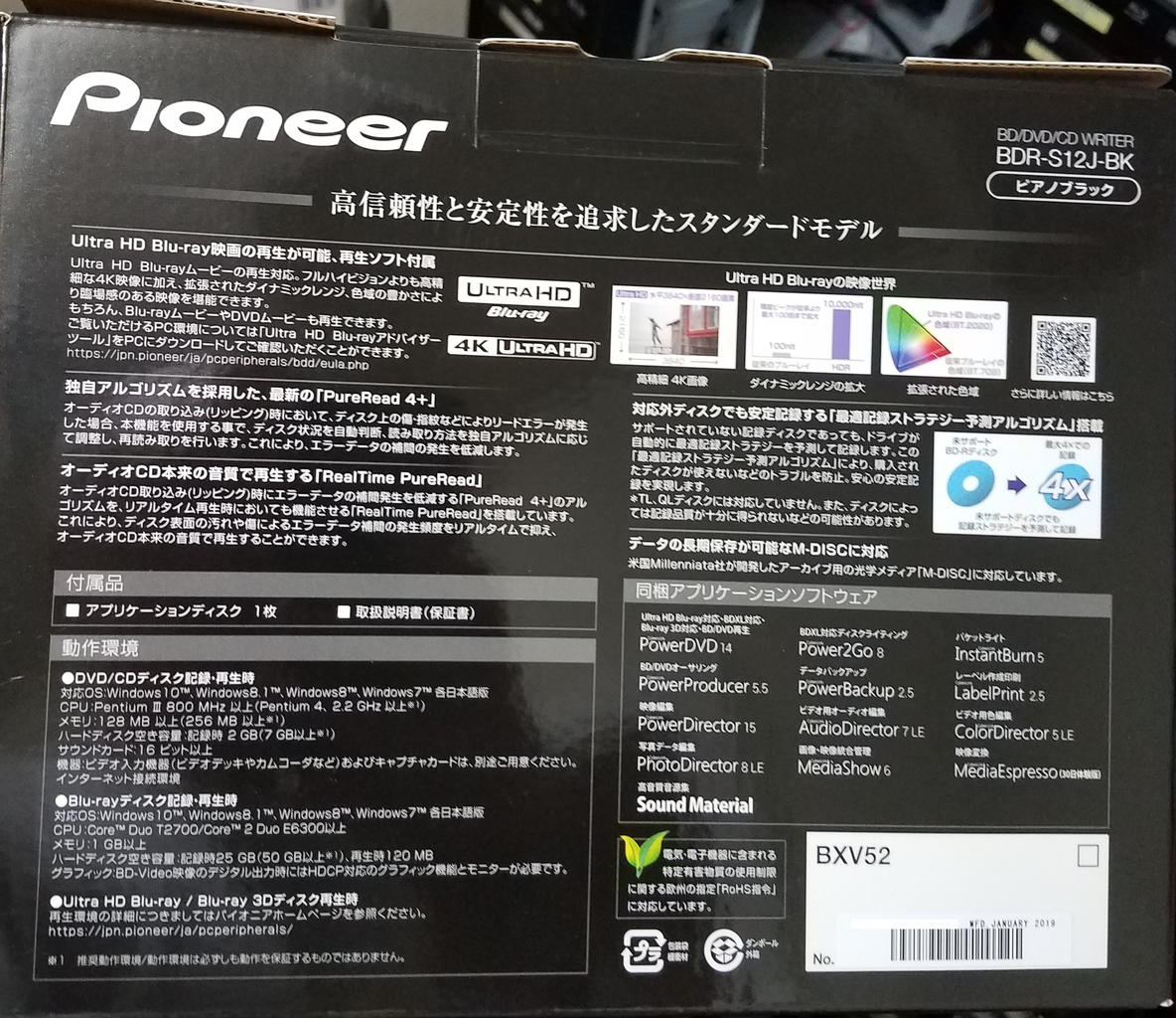 https://forum.cdrinfo.pl/attachments/f107/133668d1551419795-pioneer-bdr-s12j-bk-bdr-s12j-x-bdr-212-ultra-hd-blu-ray-box-back.jpg