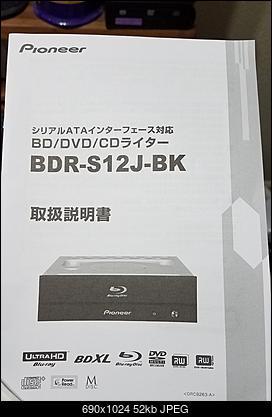 Pioneer BDR-S12J-BK / BDR-S12J-X  / BDR-212 Ultra HD Blu-ray-pamphlet.jpg