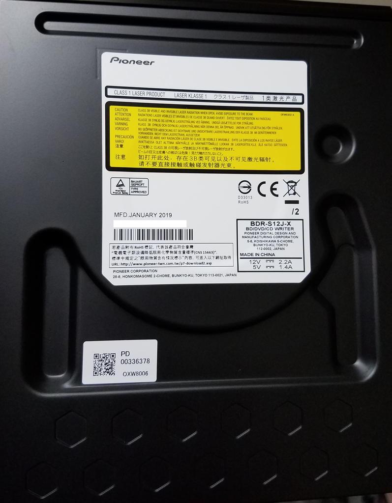 https://forum.cdrinfo.pl/attachments/f107/133694d1551679943-pioneer-bdr-s12j-bk-bdr-s12j-x-bdr-212-ultra-hd-blu-ray-drive-label.jpg