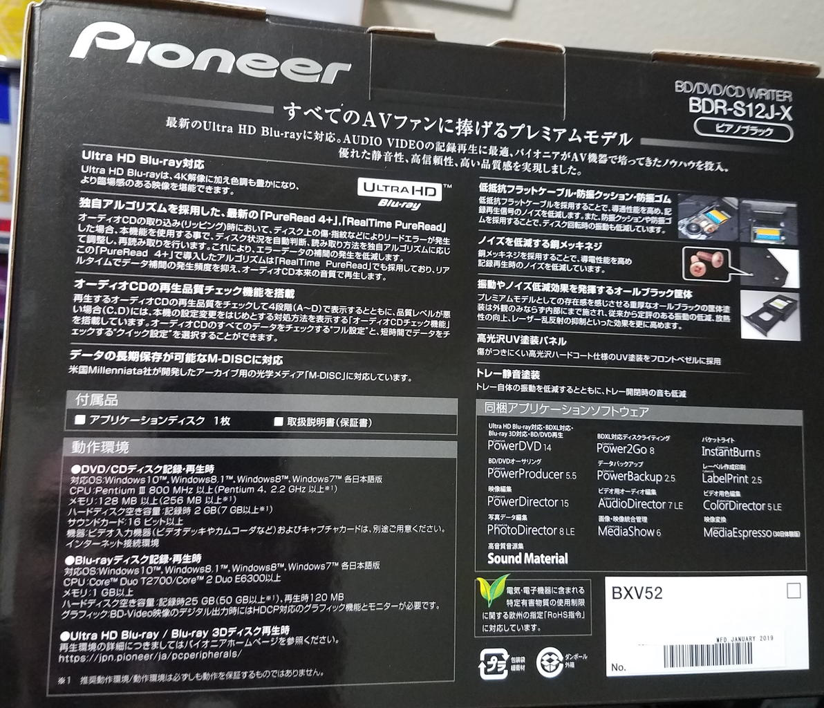 https://forum.cdrinfo.pl/attachments/f107/133696d1551679989-pioneer-bdr-s12j-bk-bdr-s12j-x-bdr-212-ultra-hd-blu-ray-box-back.jpg