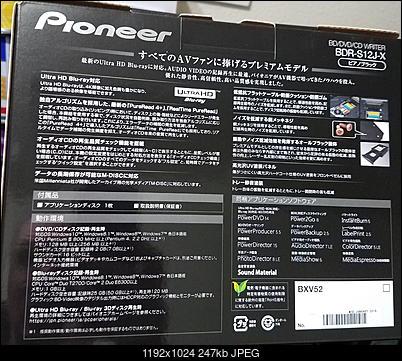 Pioneer BDR-S12J-BK / BDR-S12J-X Ultra HD Blu-ray-box-back.jpg