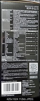 Pioneer BDR-S12J-BK / BDR-S12J-X Ultra HD Blu-ray-box-side.jpg