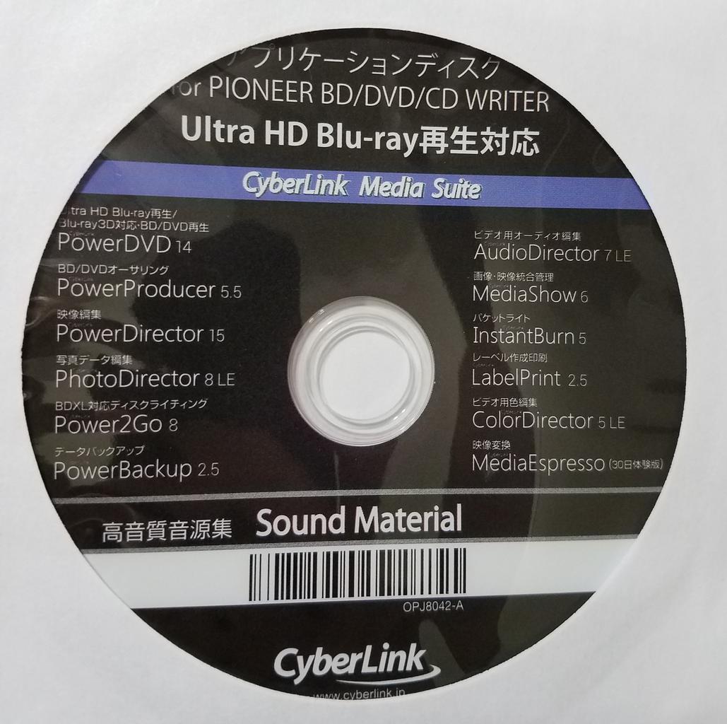 https://forum.cdrinfo.pl/attachments/f107/133699d1551680014-pioneer-bdr-s12j-bk-bdr-s12j-x-bdr-212-ultra-hd-blu-ray-cd.jpg