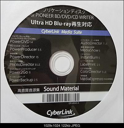 Pioneer BDR-S12J-BK / BDR-S12J-X  / BDR-212 Ultra HD Blu-ray-cd.jpg