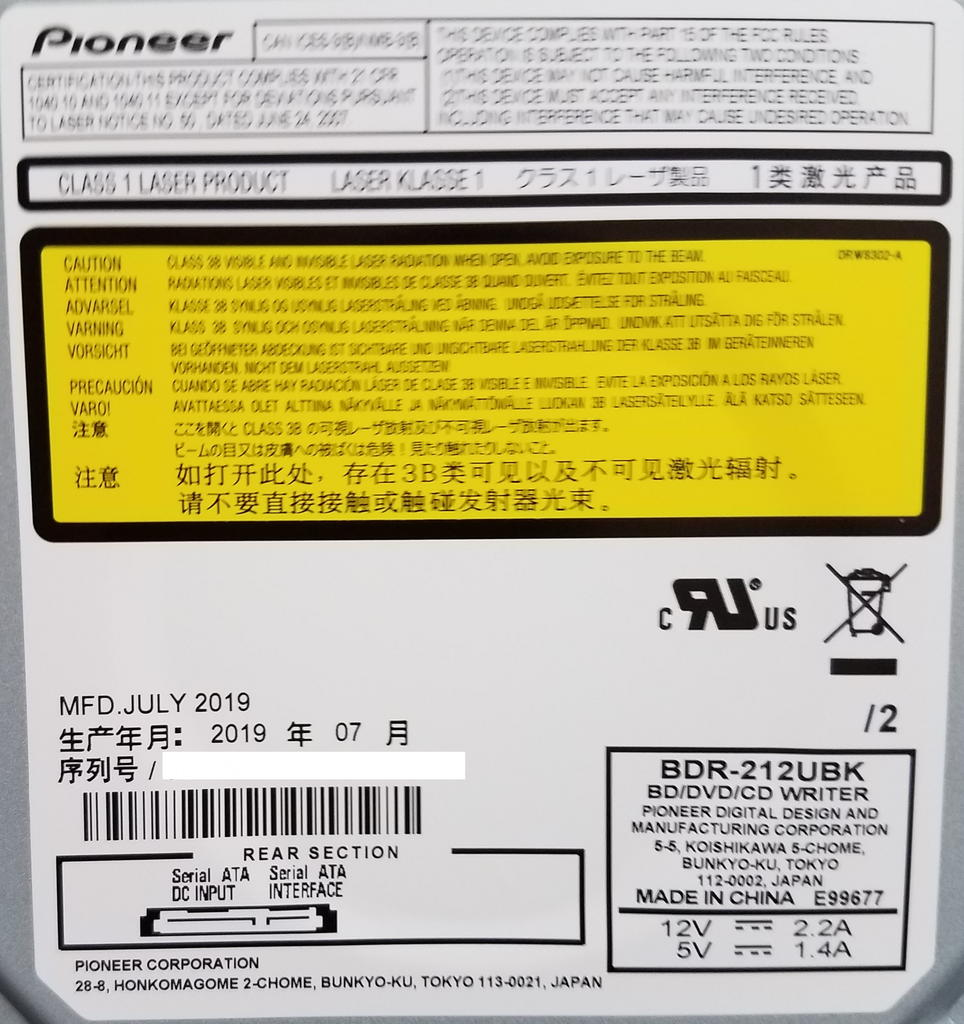 https://forum.cdrinfo.pl/attachments/f107/143914d1571019344-pioneer-bdr-s12j-bk-bdr-s12j-x-bdr-212-ultra-hd-blu-ray-drive-label.jpg