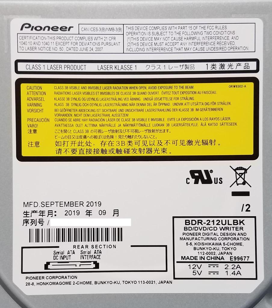 https://forum.cdrinfo.pl/attachments/f107/145225d1572927772-pioneer-bdr-s12j-bk-bdr-s12j-x-bdr-212-ultra-hd-blu-ray-label.jpg