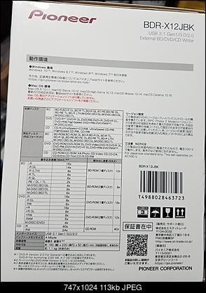 Pioneer BDR-X12JBK / BDR-X12J-UHD-box-side.jpg
