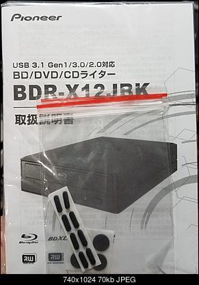 Pioneer BDR-X12JBK / BDR-X12J-UHD-leaflet.jpg