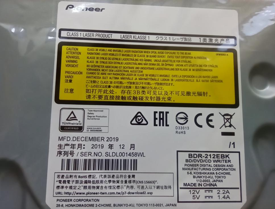 Pioneer BDR-S12J-BK / BDR-S12J-X  / BDR-212 Ultra HD Blu-ray-2020-04-10_15-14-24.jpg
