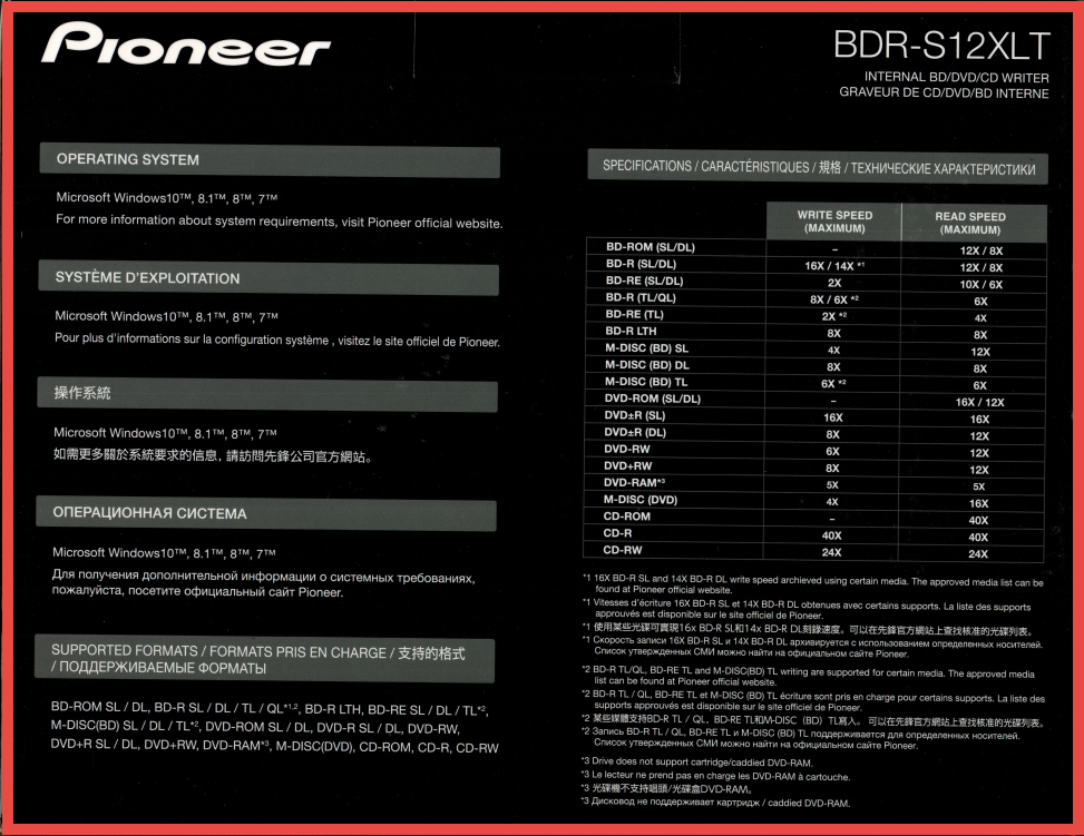 Pioneer BDR-S12J-BK / BDR-S12J-X  / BDR-212 Ultra HD Blu-ray-2021-02-02_15-51-41.png