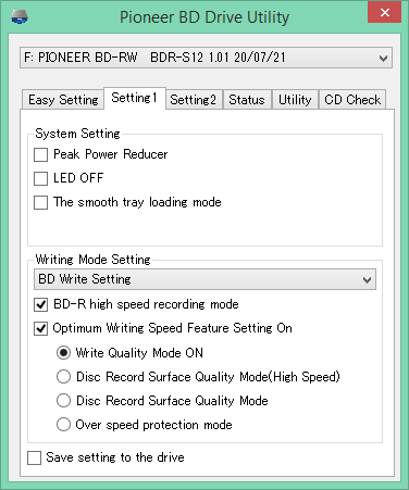 Pioneer BDR-S12J-BK / BDR-S12J-X  / BDR-212 Ultra HD Blu-ray-2021-02-02_15-38-26.png