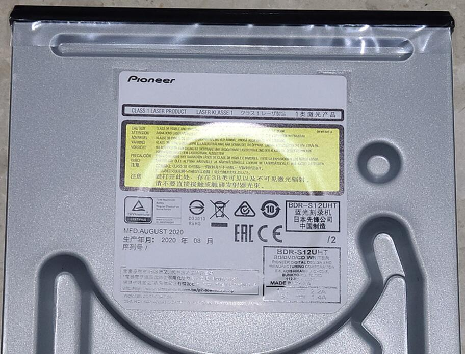 Pioneer BDR-S12J-BK / BDR-S12J-X  / BDR-212 Ultra HD Blu-ray-2021-05-21_15-54-44.jpg