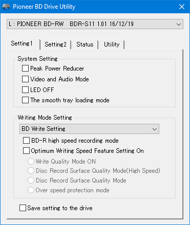 Pioneer BDR-211\S11 Ultra HD Blu-ray-bdr-s11j-photo-1.png