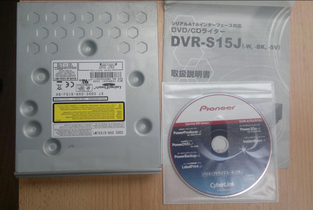 PureRead - Pioneer DVD\BluRay Drive-2016-10-25_14-39-59.jpg