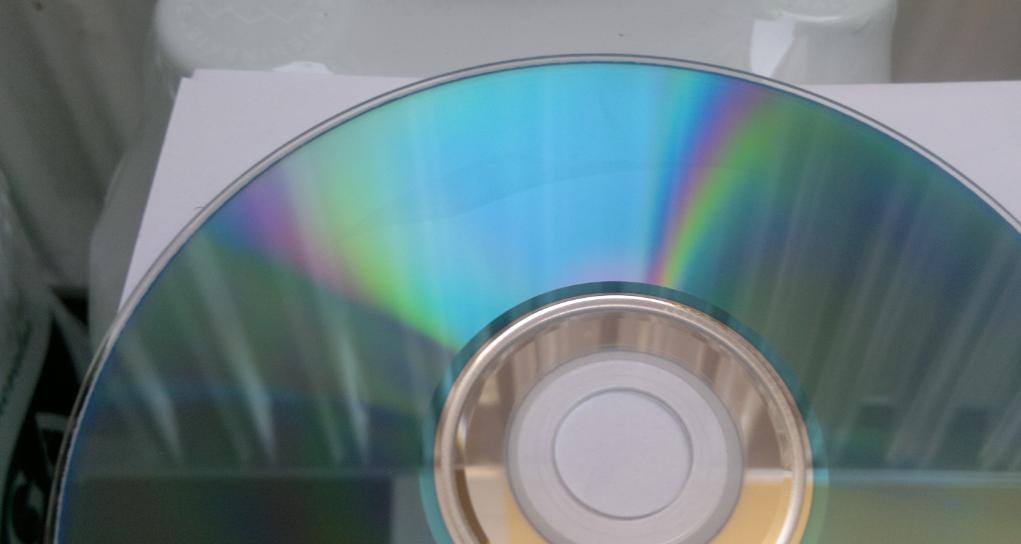 Audio Optimized Write  - Pioneer DVD Drive-2016-11-05_09-32-16.png