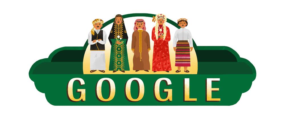 Nazwa:  saudi-arabia-national-day-2017-5664780915310592-2x.png,  obejrzany:  47 razy,  rozmiar:  65.4 KB.