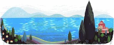 Logo Google-macedonia-independence-day-12-hp.png