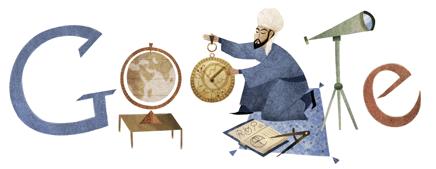 Logo Google-nasir_al-din_al-tusis_812th_birthday-1054005-hp.png