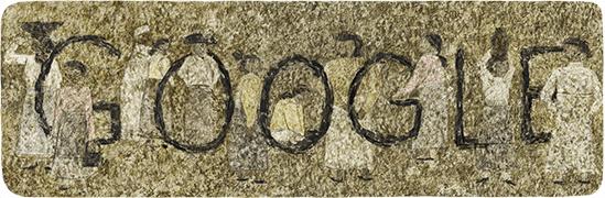 Logo Google-park_su-geuns_birthday-1055005-hp.png