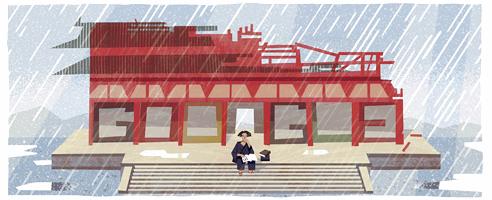 Logo Google-ryunosuke_akutagawas_121st_birthday-1059006-hp.png