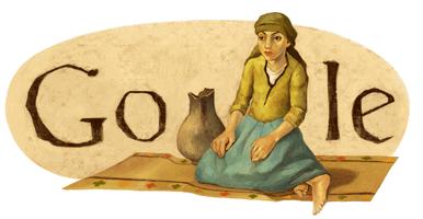 Logo Google-ramn_gmez_cornets_115th_birthday-1059005-hp.png