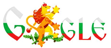 Logo Google-bulgaria_national_day_2013-1057007-hp.png