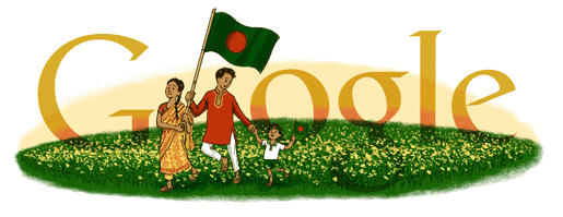 Logo Google-bangladesh_independence_day_2013-1112005-hp.png
