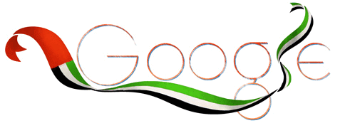 Logo Google-united-arab-emirates-national-day-2013-5784489871540224-hp.png