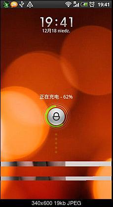 Przydatne aplikacje na Androida-milocker1.jpg