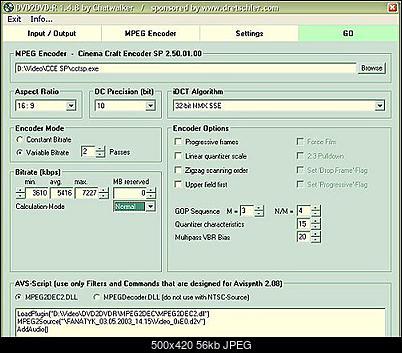 DVD2DVD-R  Instrukcja-dvd1.jpg