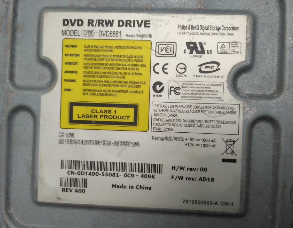 Philips DVD8881  2006r-2018-02-10_17-11-19.png