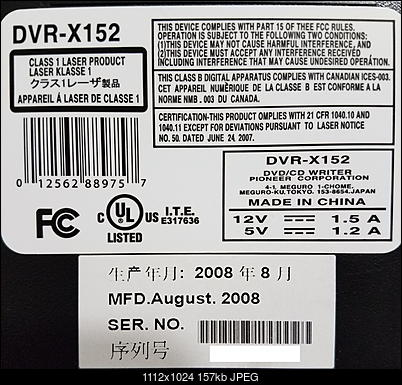 DRIVERS FOR PIONEER DVR 113NP