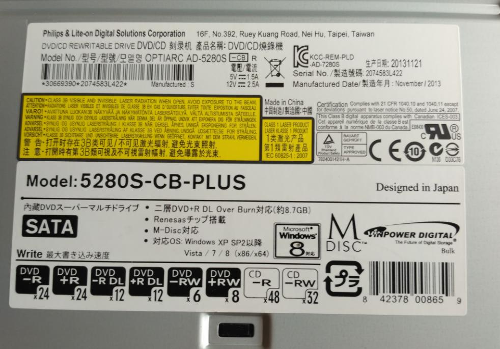 Optiarc VinPower  AD-5280S CB Plus  2013r.-2018-04-16_10-32-30.png