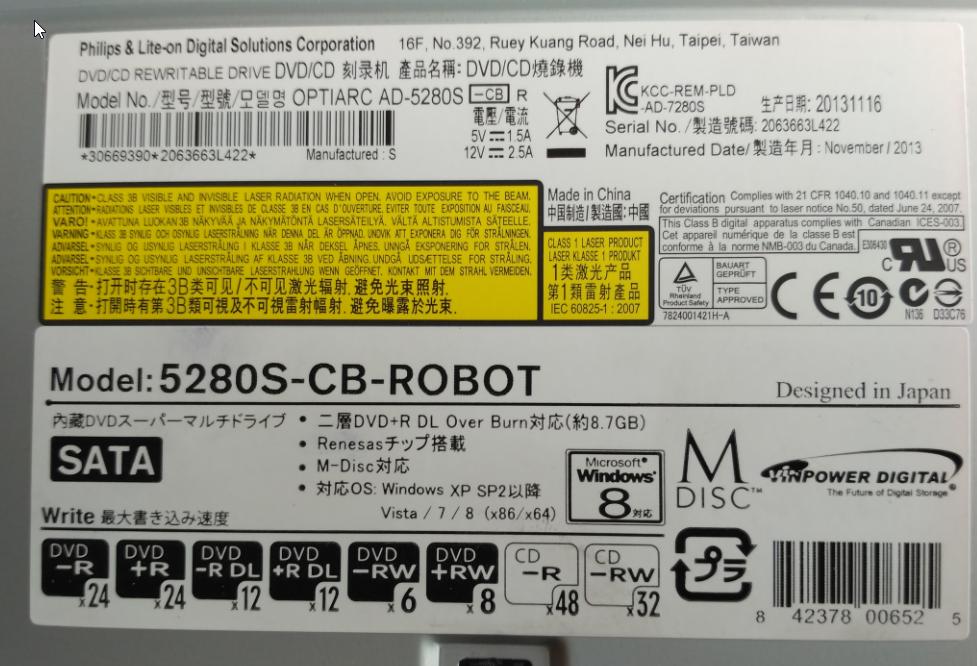 Optiarc Sony AD-5280S CB-ROBOT 2013r-2018-09-10_12-40-30.png