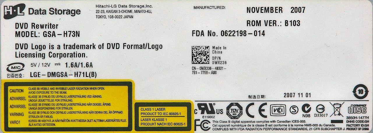 LG GSA-H73N 2008r.