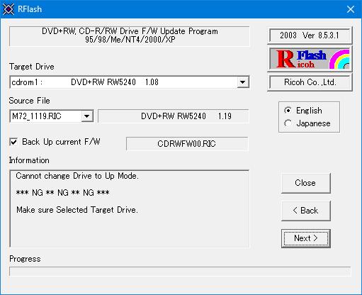 Ricoh RW5240A 2003r-fw_upgrade_ng.png