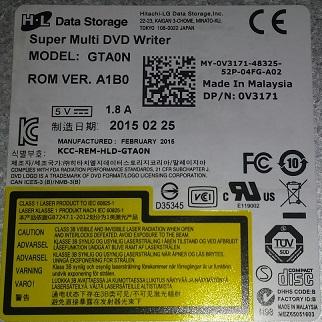 LG GTA0N Super-Multi 8x DVD Rewriter 12.7mm-label.jpg