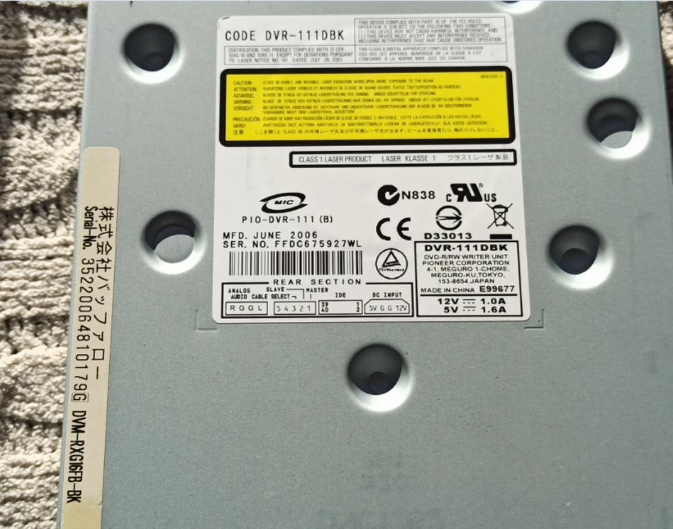 Pioneer DVR-111DBK OEM Bufallo 2006r-2020-03-24_06-44-45.jpg
