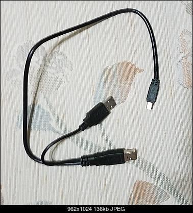 Plextor PX-612U-drive-cable.jpg