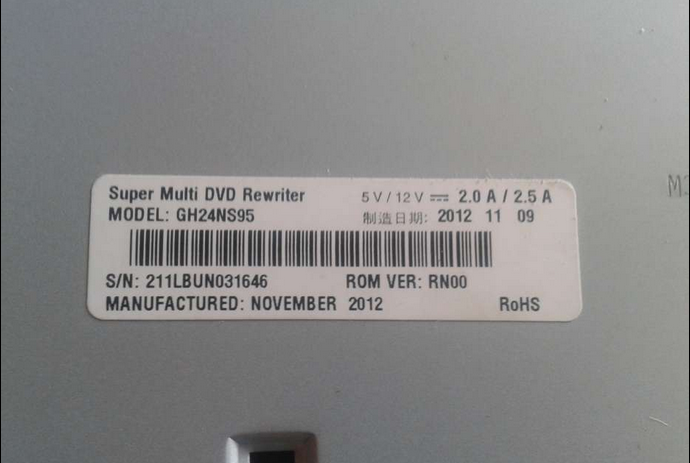LG GHNS\LS50NS\LS70NS90NS95NSB0NSC0 NSD0-2014-02-25-14-54-28.png