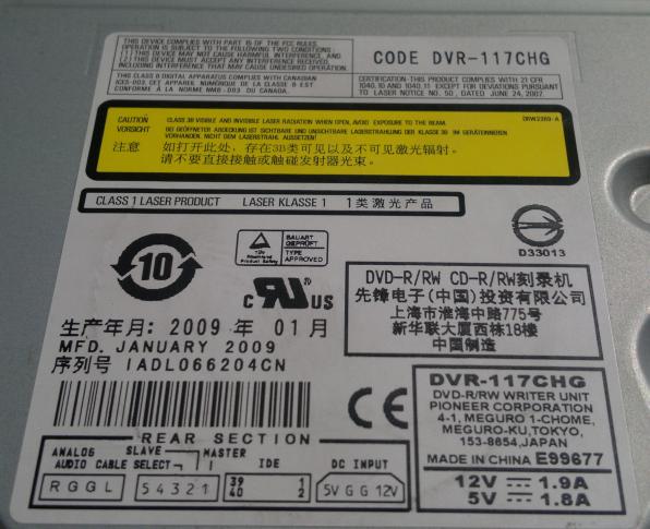 Pioneer DVR-117 firmware 1.07-2015-05-12_14-35-20.png