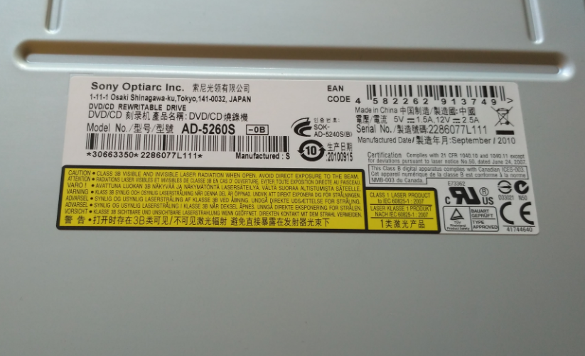 Sony\Optiarc AD-5240S40S41S43S60S60S61S63S 80S80S83S-2016-05-06_13-33-39.png