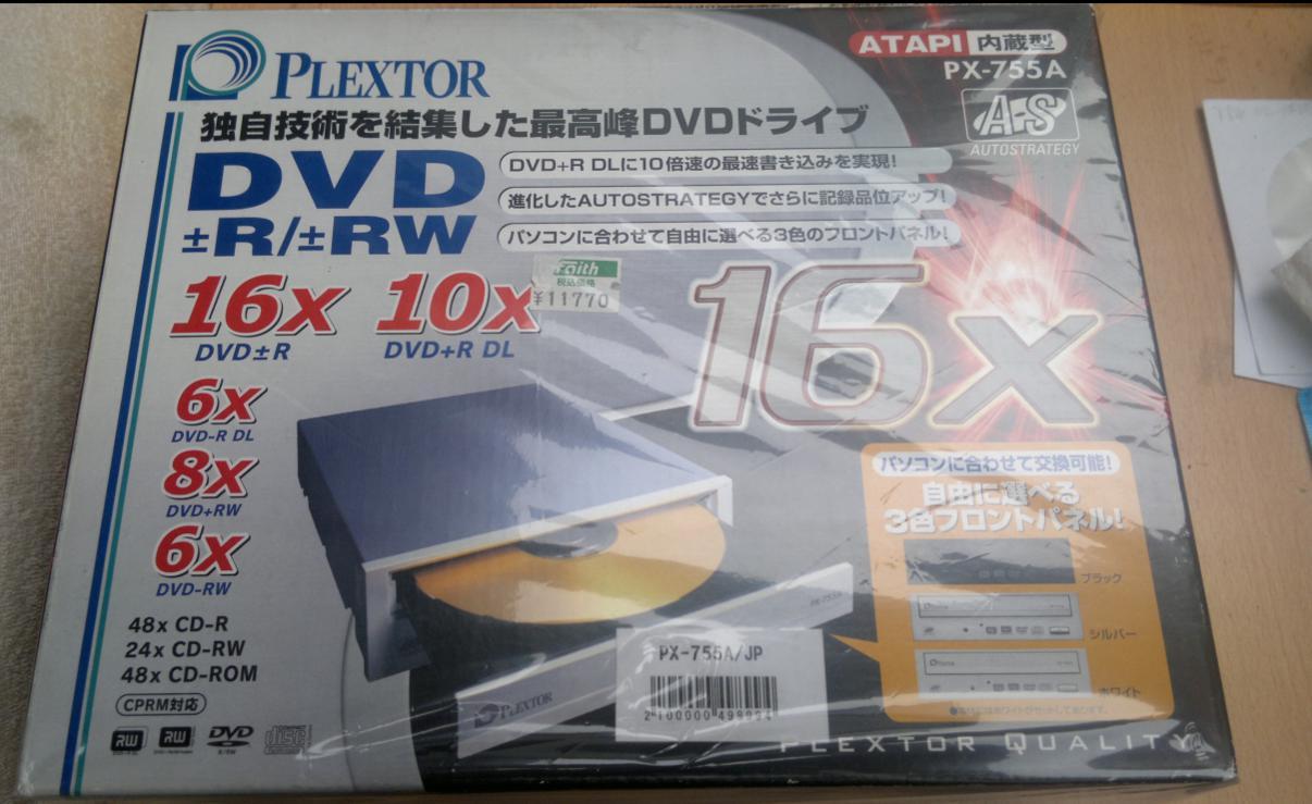 Plextor PX-755A 2005r.-2016-11-18_15-16-41.jpg