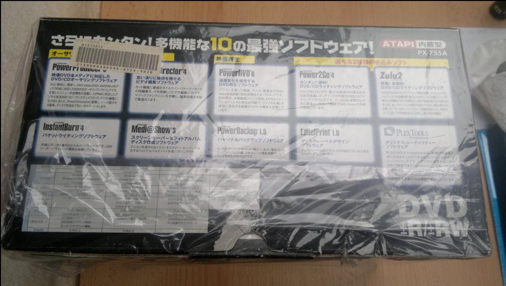 Plextor PX-755A 2005r.-2016-11-18_15-17-24.png