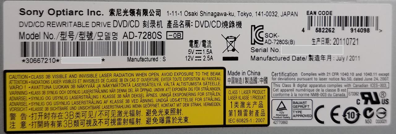 Sony\Optiarc AD-5240S40S41S43S60S60S61S63S 80S80S83S-ad-7280s-label.jpg