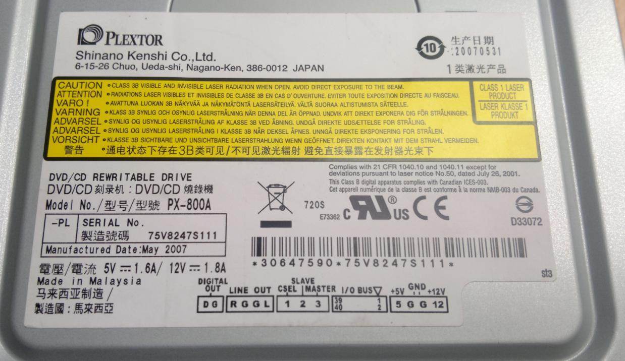 Plextor PX-800A 2007r.-2017-05-01_07-27-01.jpg