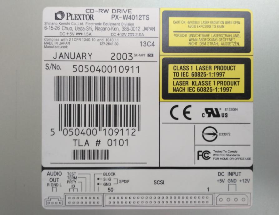 Plextor PX-W4012TS SCSI 2003r.-2017-12-07_07-48-50.png
