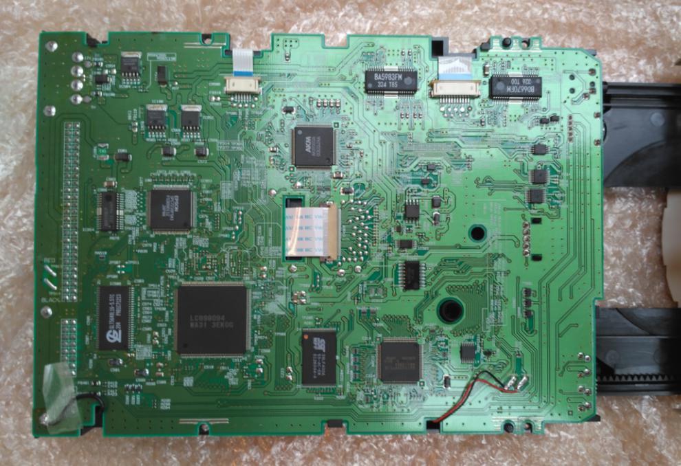 Plextor PX-W4012TS SCSI 2003r.-2017-12-07_07-49-47.jpg
